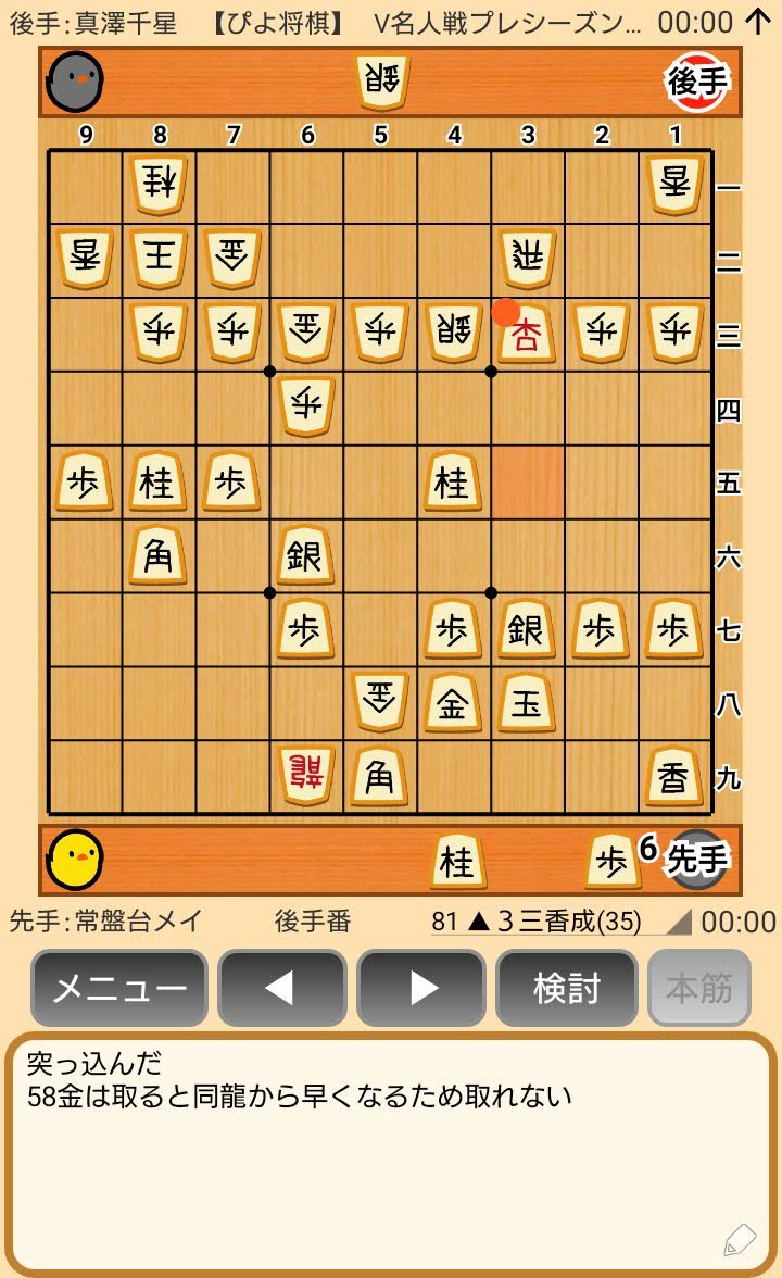 f:id:kisamoko:20191118233723j:plain