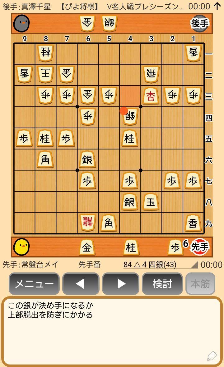 f:id:kisamoko:20191118233734j:plain