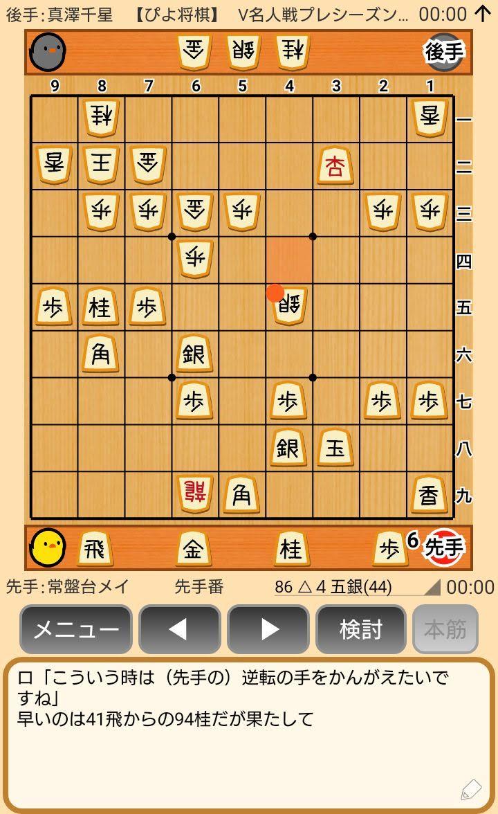 f:id:kisamoko:20191118233802j:plain