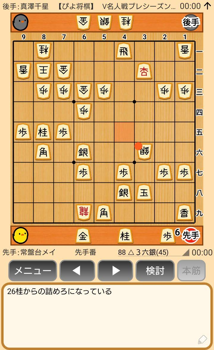 f:id:kisamoko:20191118233812j:plain