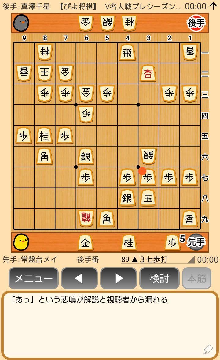f:id:kisamoko:20191118233825j:plain