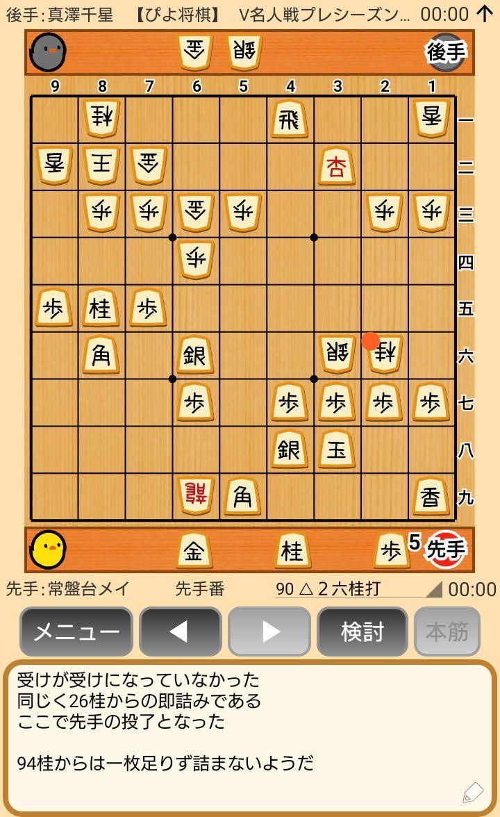 f:id:kisamoko:20191118233834j:plain