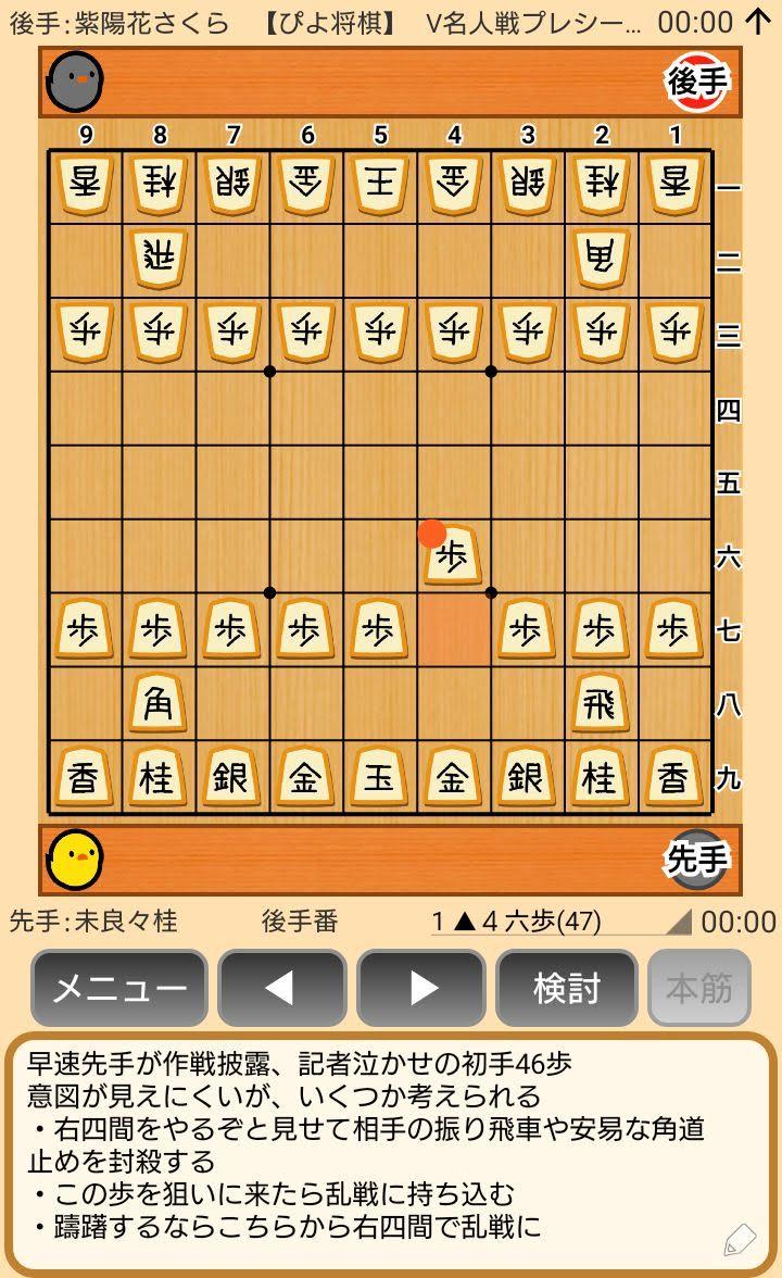 f:id:kisamoko:20191126221326j:plain