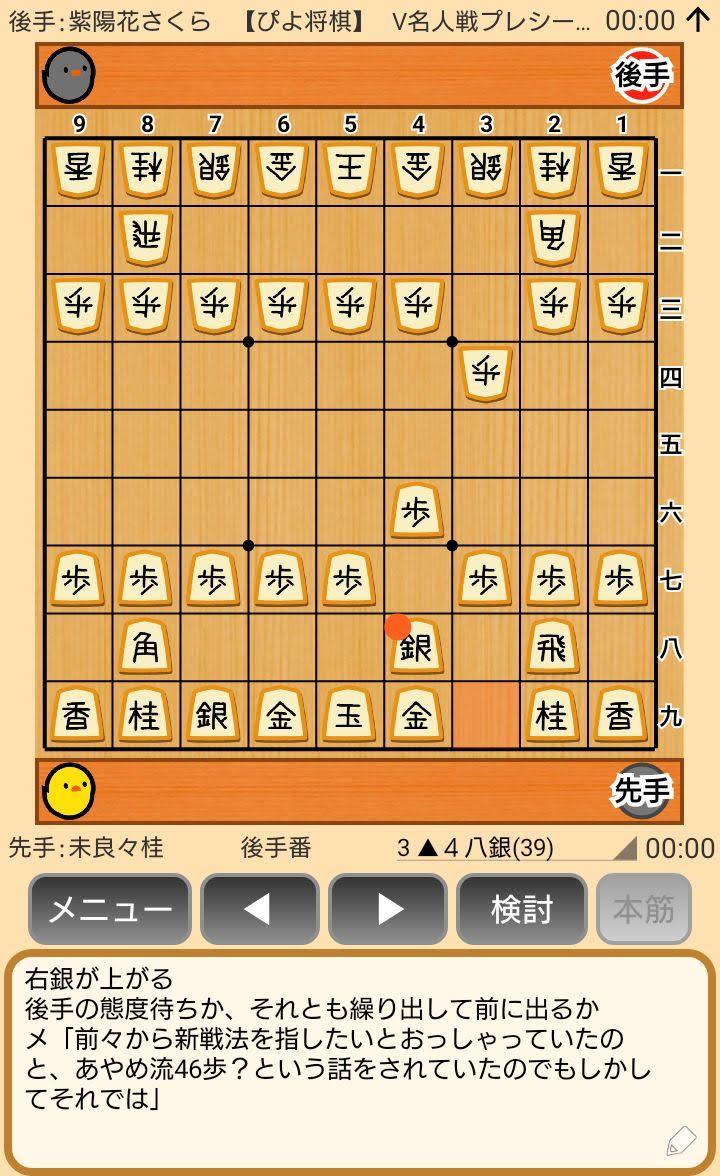 f:id:kisamoko:20191126221615j:plain