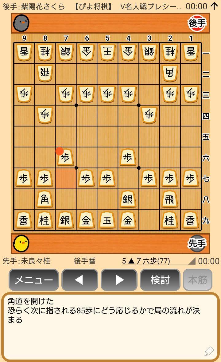 f:id:kisamoko:20191126221751j:plain