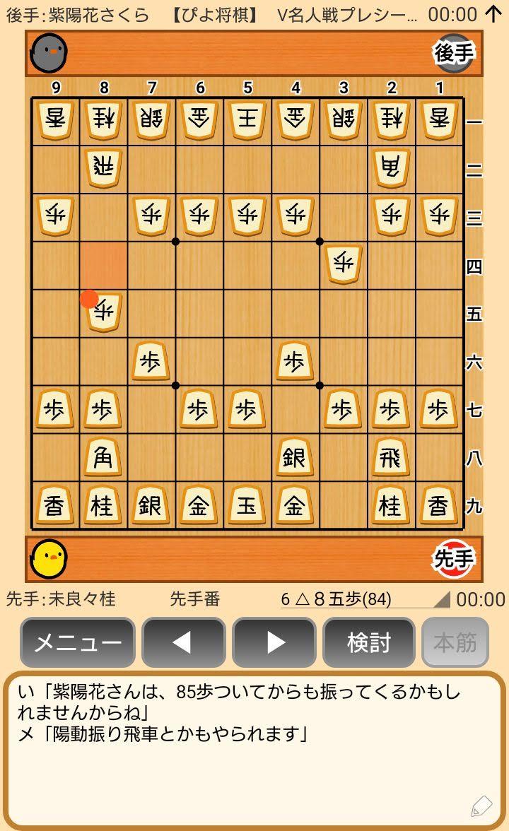 f:id:kisamoko:20191126221812j:plain