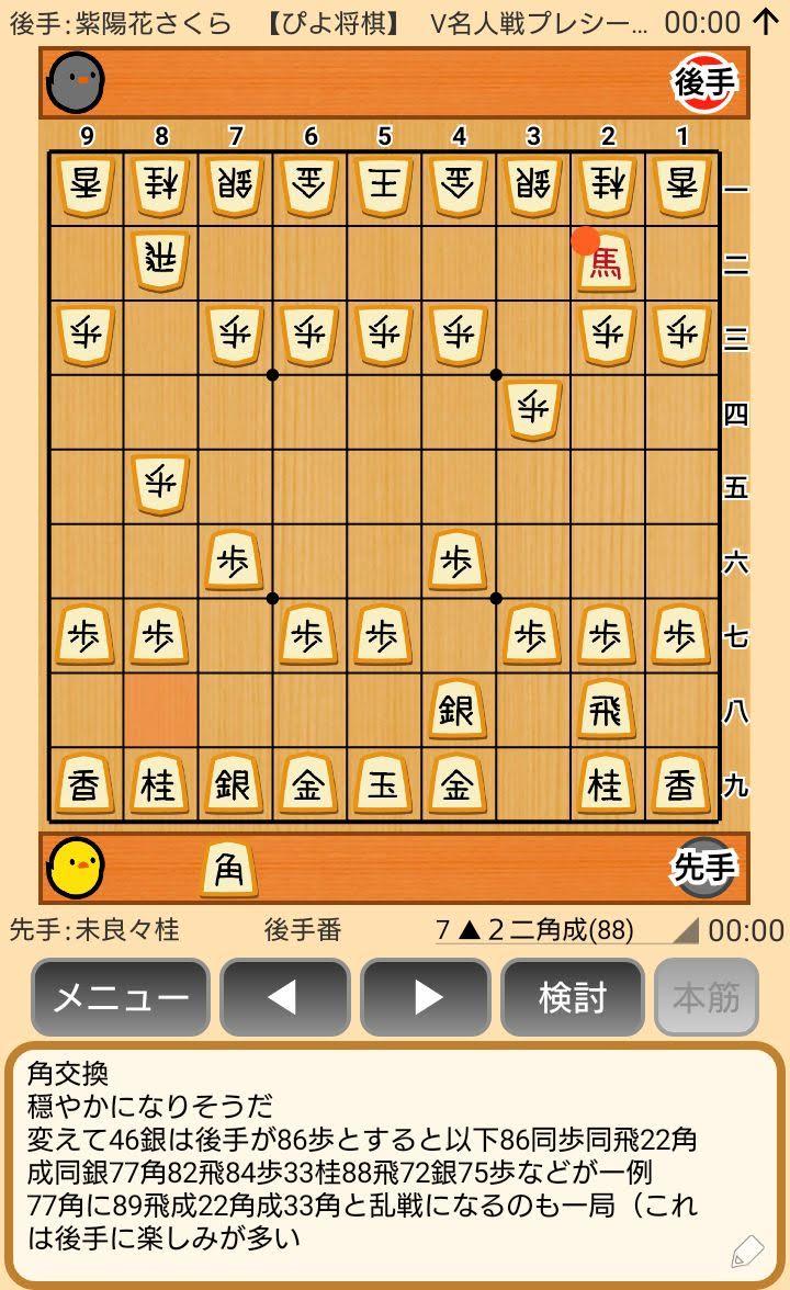 f:id:kisamoko:20191126221845j:plain