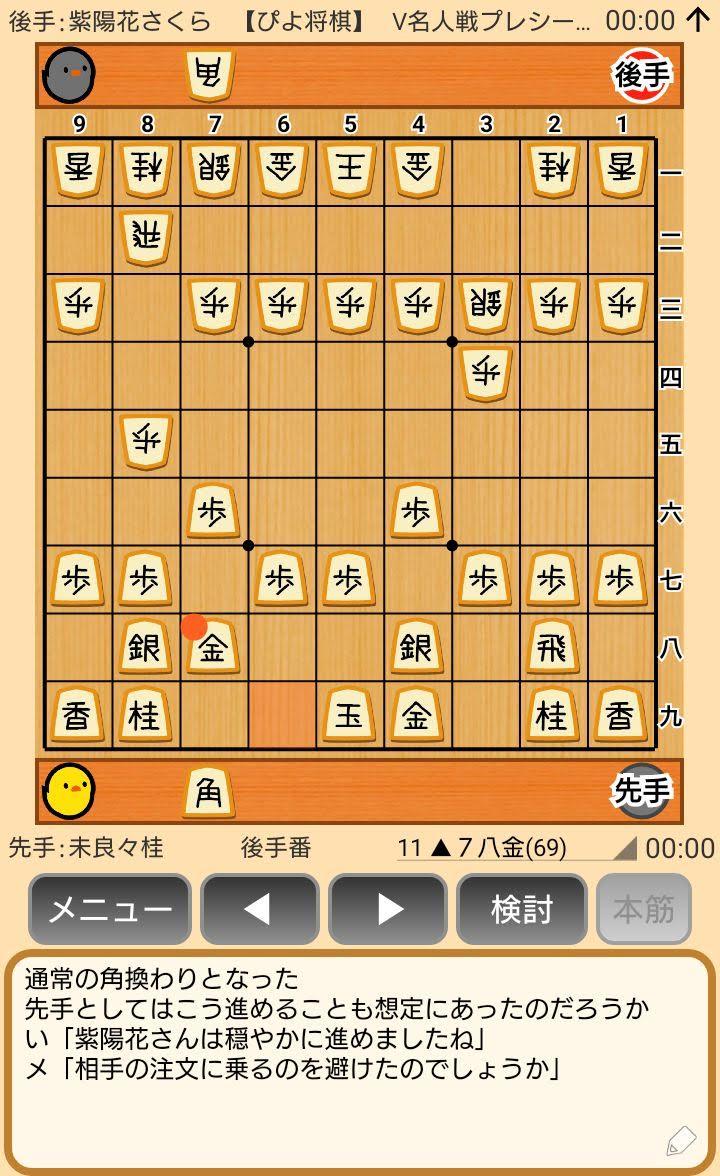 f:id:kisamoko:20191126222024j:plain