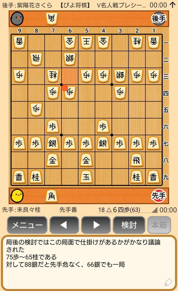 f:id:kisamoko:20191126222359j:plain