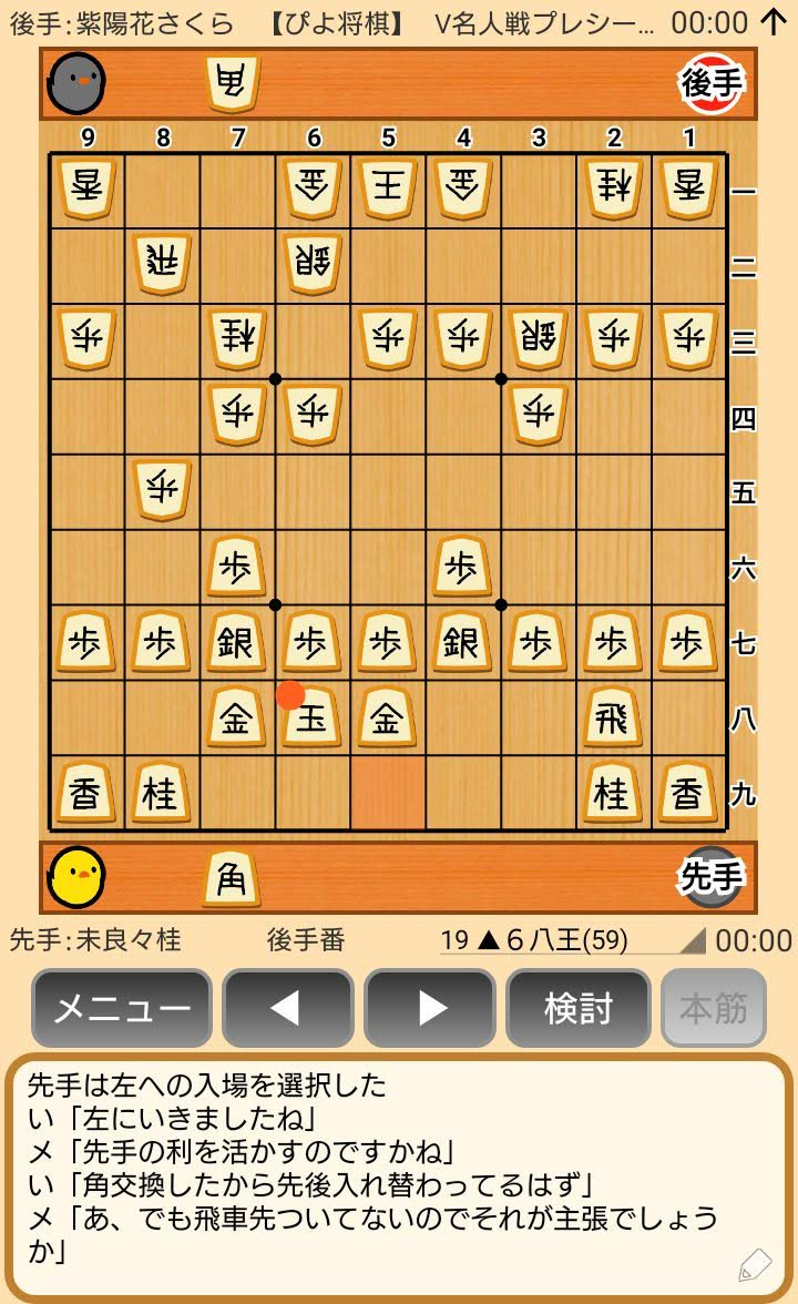 f:id:kisamoko:20191126222845j:plain