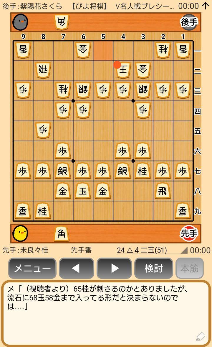 f:id:kisamoko:20191126223120j:plain