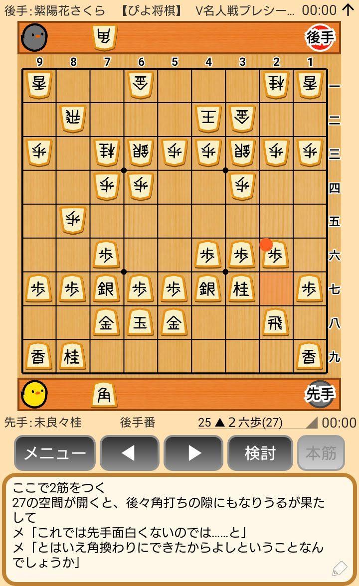 f:id:kisamoko:20191126223151j:plain