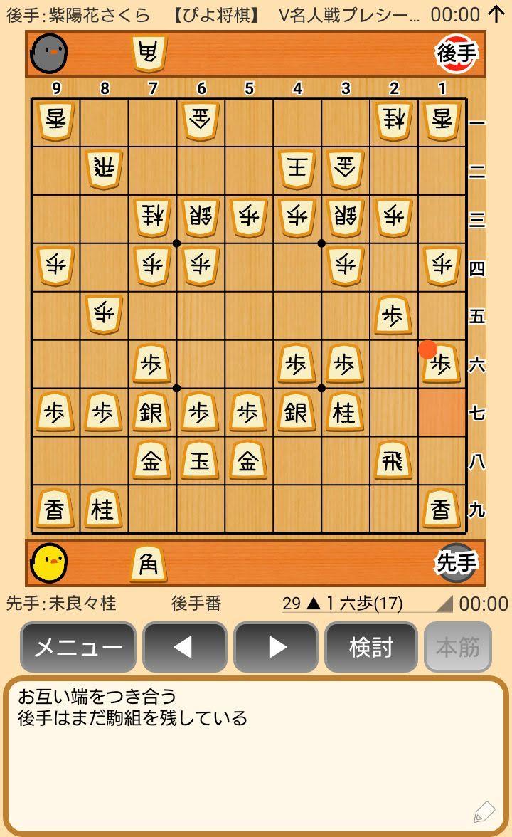 f:id:kisamoko:20191126223339j:plain