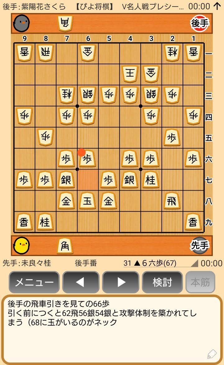 f:id:kisamoko:20191126223455j:plain