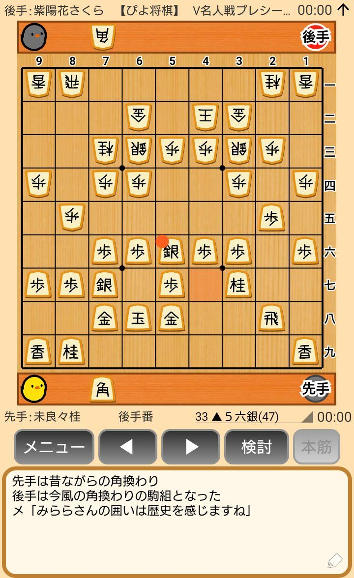 f:id:kisamoko:20191126223718j:plain
