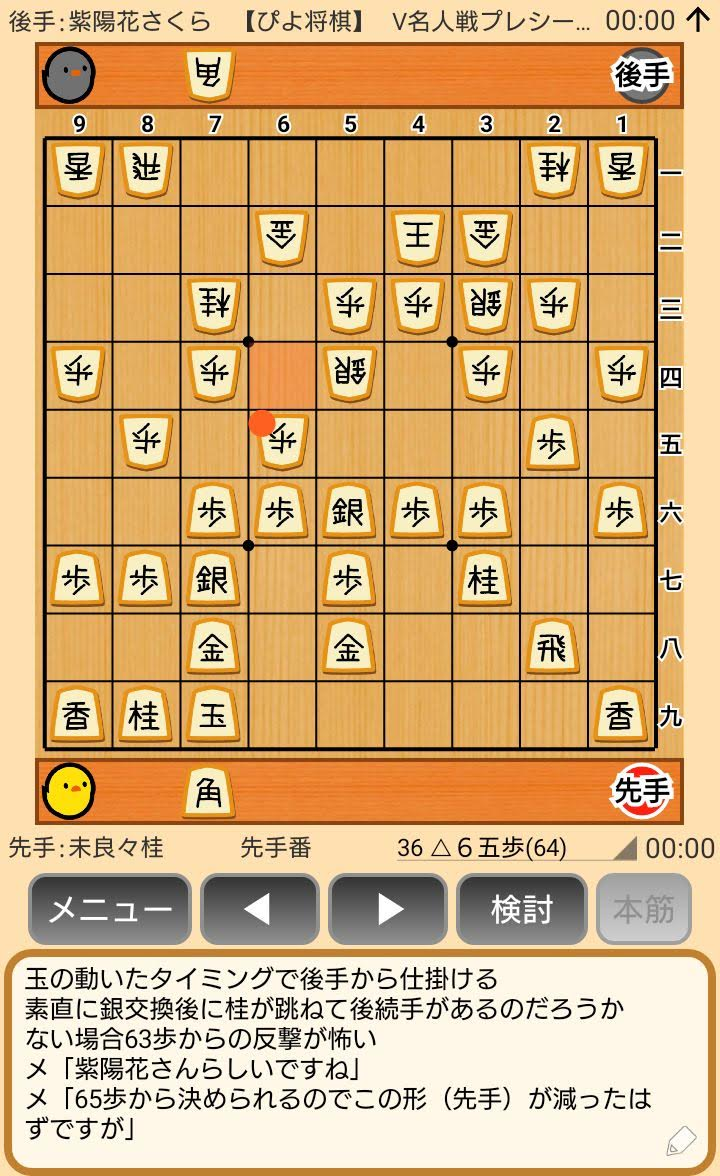 f:id:kisamoko:20191126223912j:plain