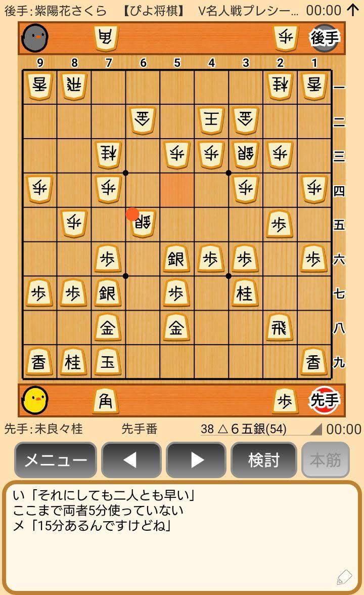 f:id:kisamoko:20191126224208j:plain