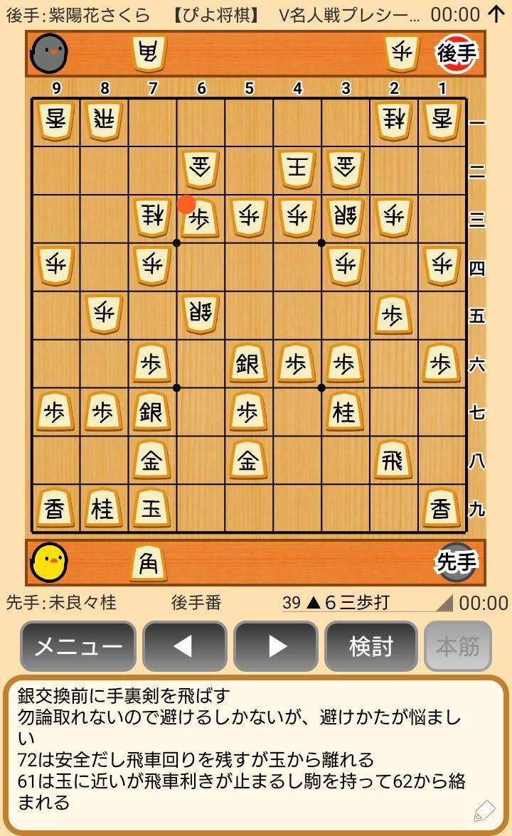 f:id:kisamoko:20191126224334j:plain