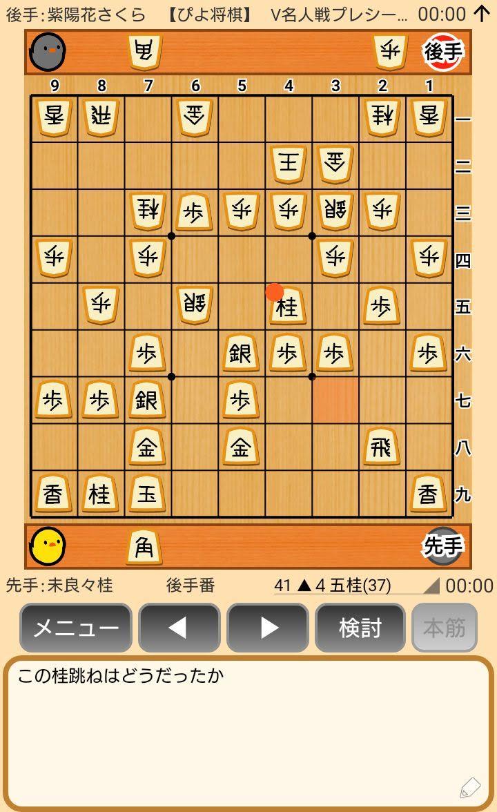 f:id:kisamoko:20191126224909j:plain
