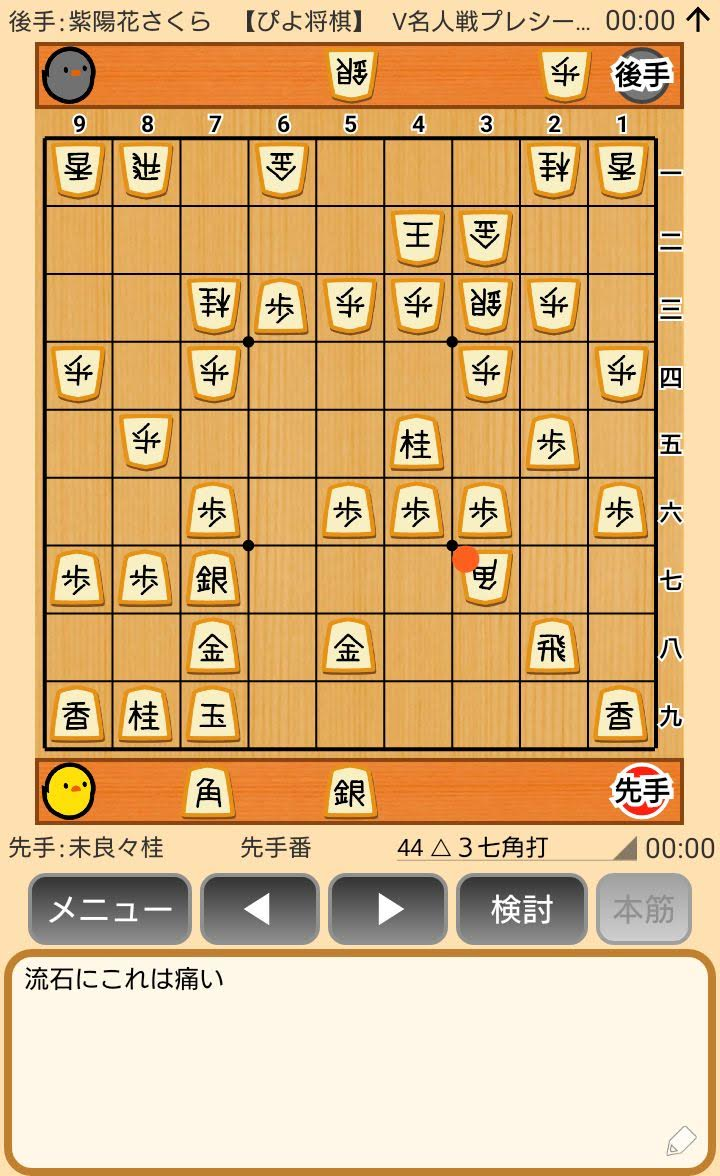 f:id:kisamoko:20191126224930j:plain