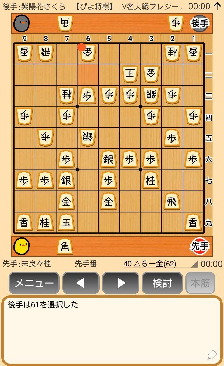 f:id:kisamoko:20191126225023j:plain
