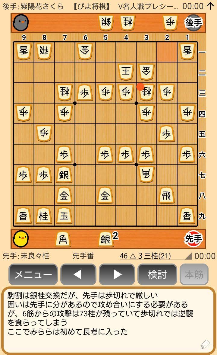 f:id:kisamoko:20191126225143j:plain