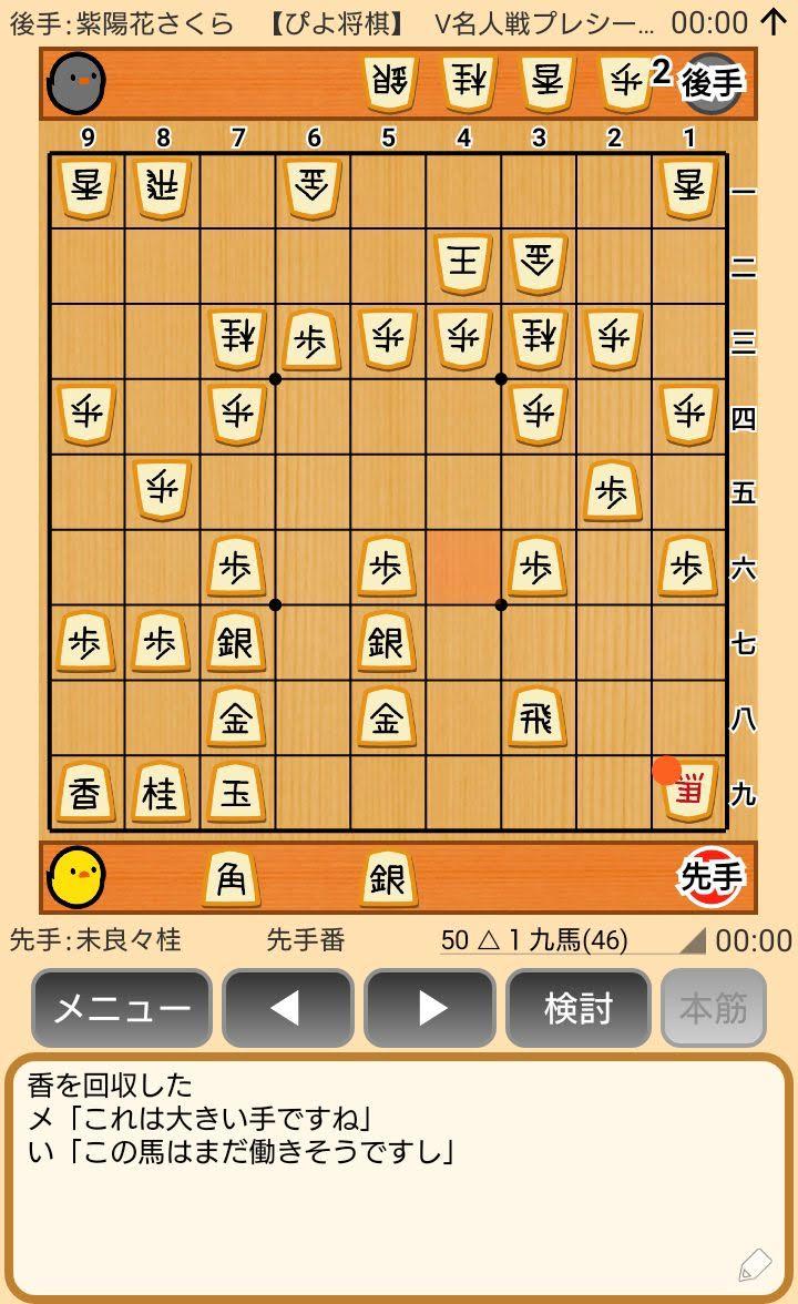 f:id:kisamoko:20191126225342j:plain