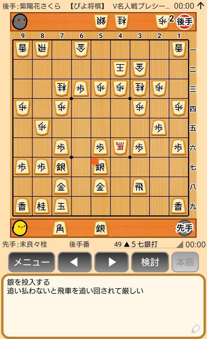 f:id:kisamoko:20191126225603j:plain