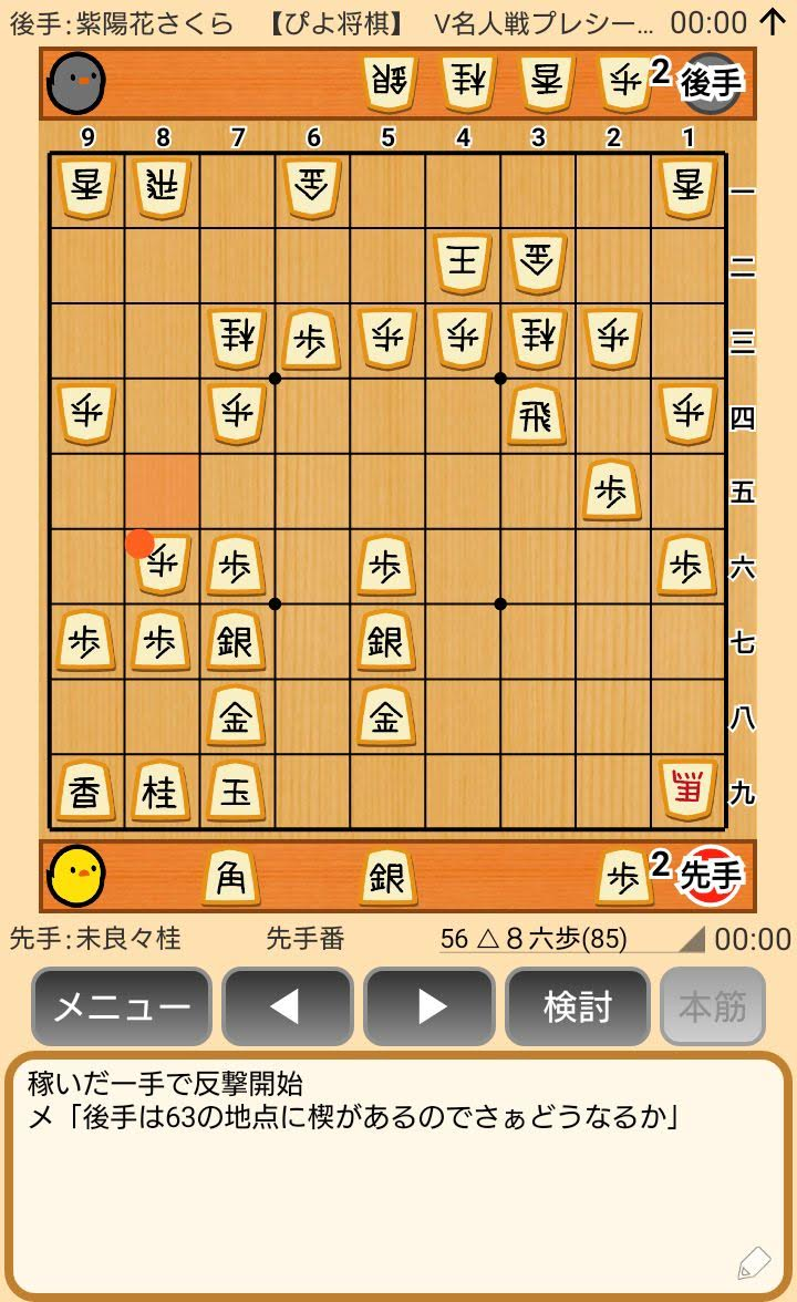f:id:kisamoko:20191126230801j:plain