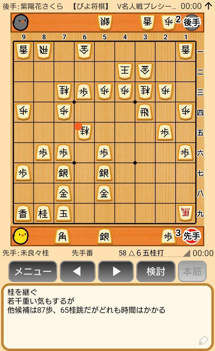 f:id:kisamoko:20191126231018j:plain
