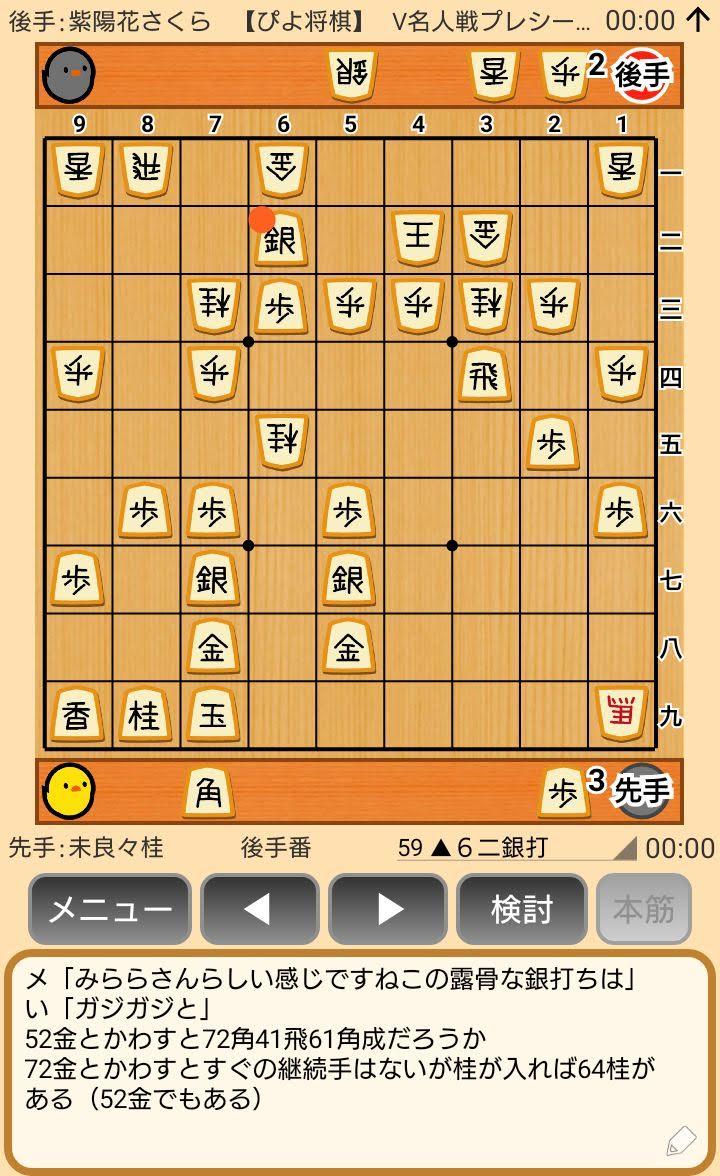 f:id:kisamoko:20191126231136j:plain