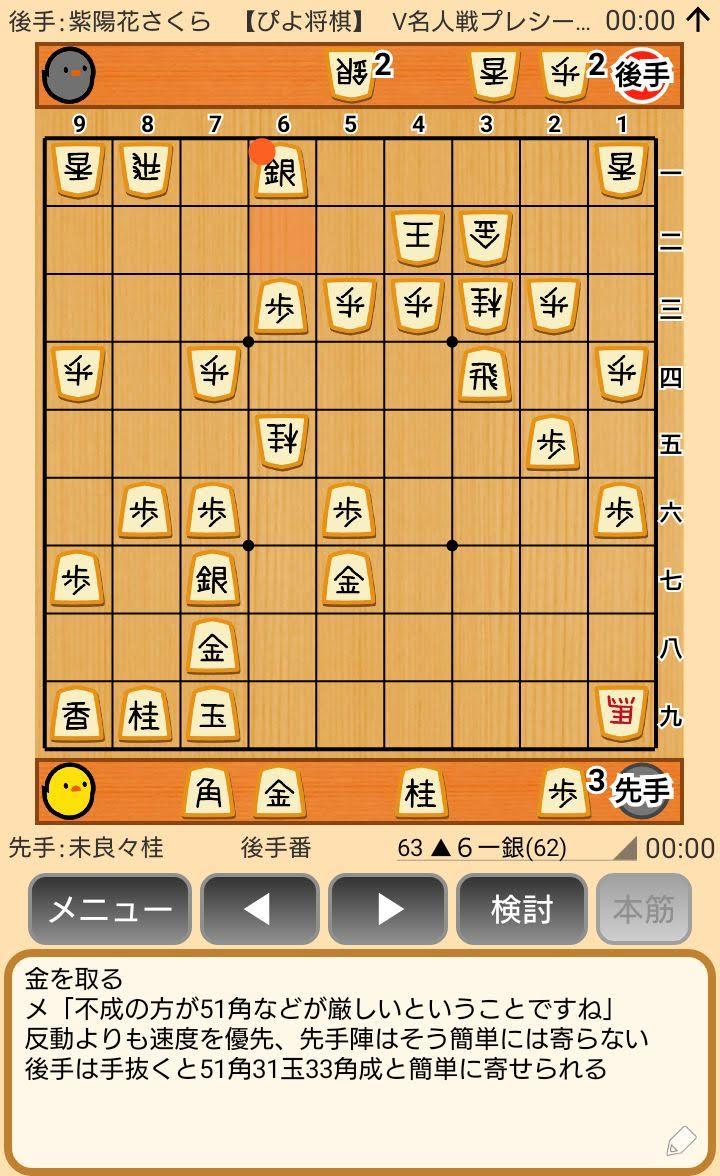 f:id:kisamoko:20191126231523j:plain