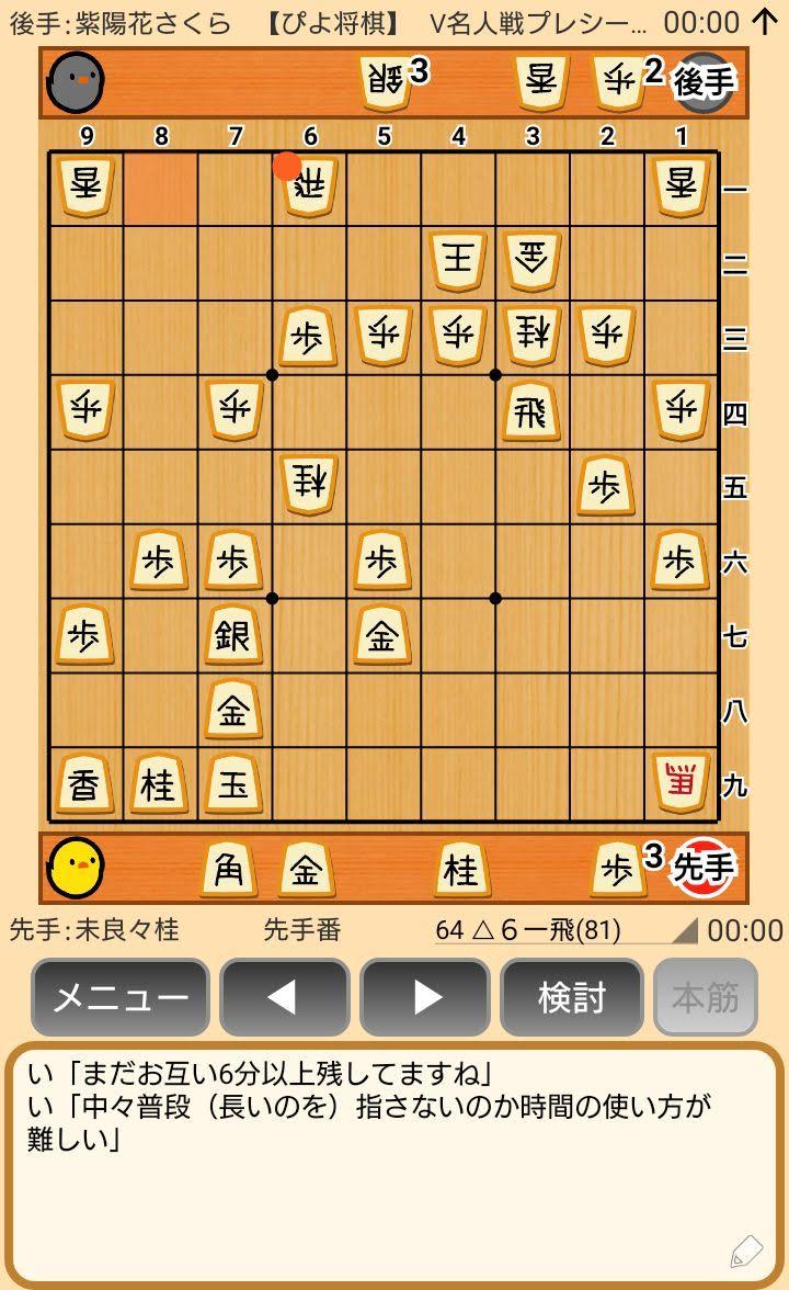 f:id:kisamoko:20191126231545j:plain