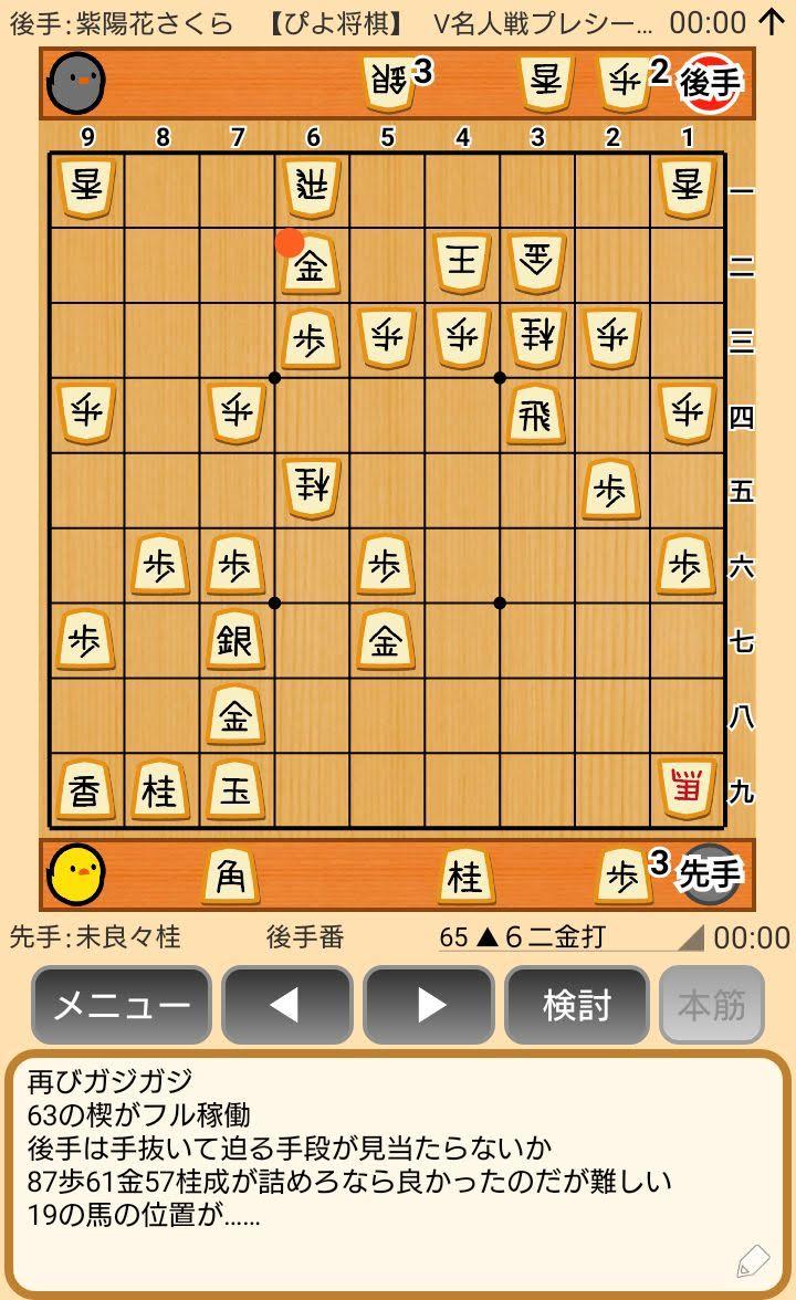 f:id:kisamoko:20191126231602j:plain