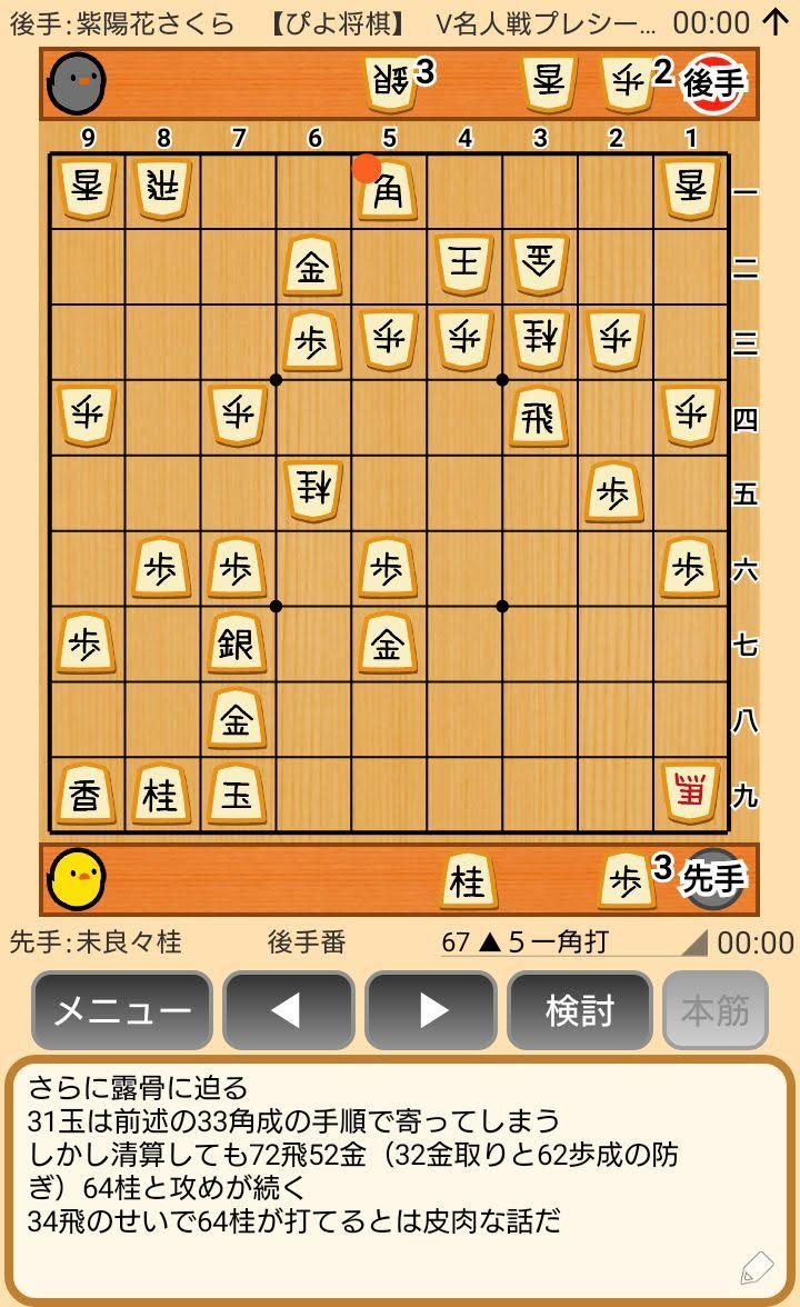 f:id:kisamoko:20191126231628j:plain