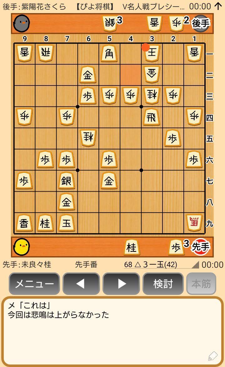 f:id:kisamoko:20191126231722j:plain