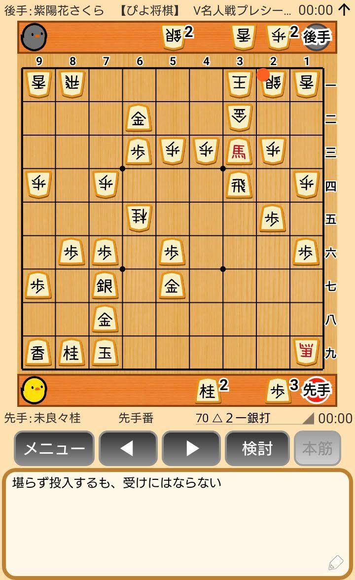 f:id:kisamoko:20191126231746j:plain