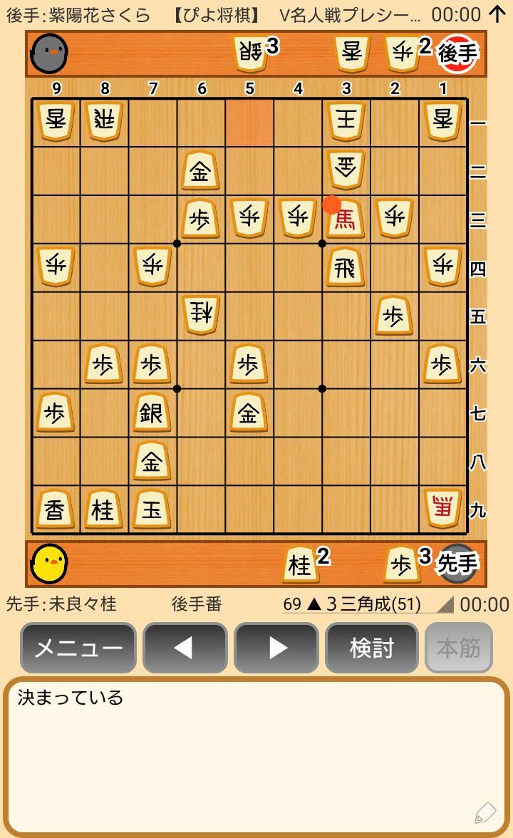 f:id:kisamoko:20191126231856j:plain
