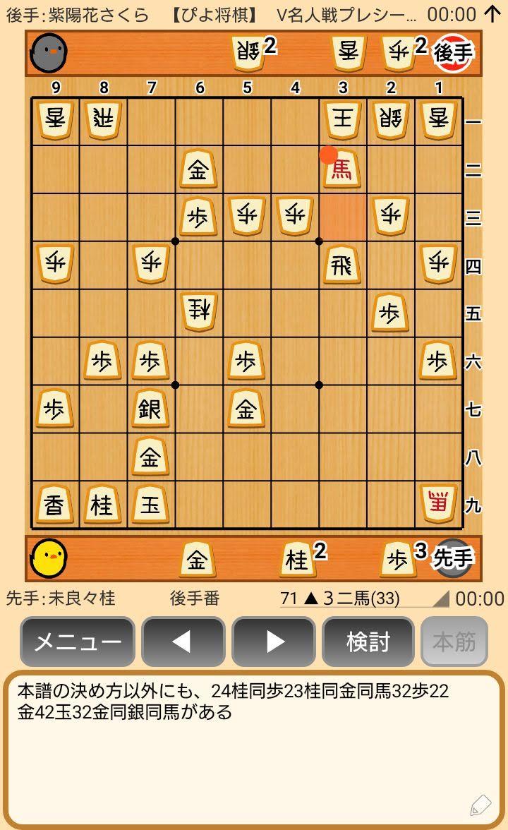 f:id:kisamoko:20191126231929j:plain