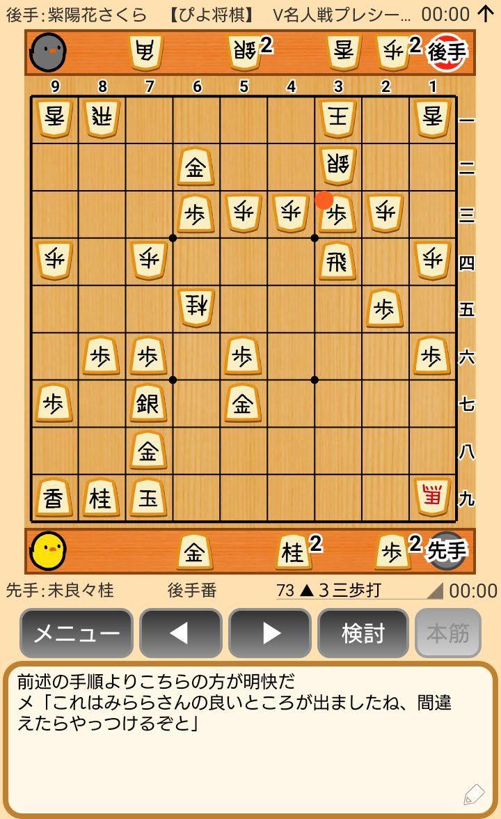f:id:kisamoko:20191126232006j:plain