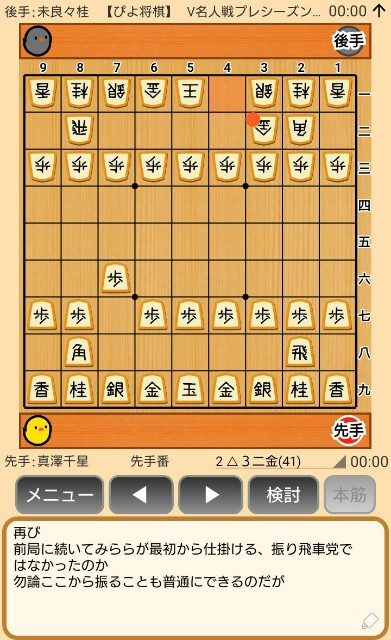 f:id:kisamoko:20191202143551j:image