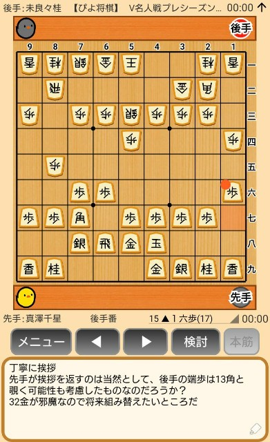 f:id:kisamoko:20191202143840j:image