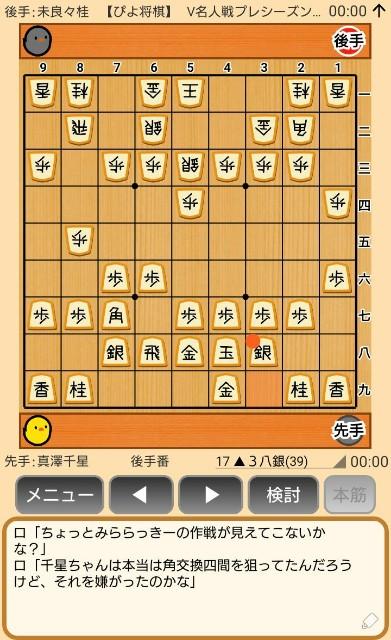 f:id:kisamoko:20191202143854j:image