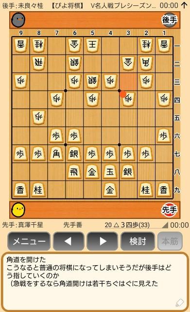 f:id:kisamoko:20191202143927j:image