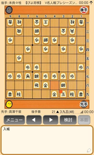 f:id:kisamoko:20191202143942j:image