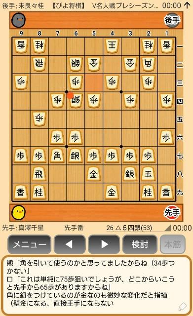 f:id:kisamoko:20191202144026j:image