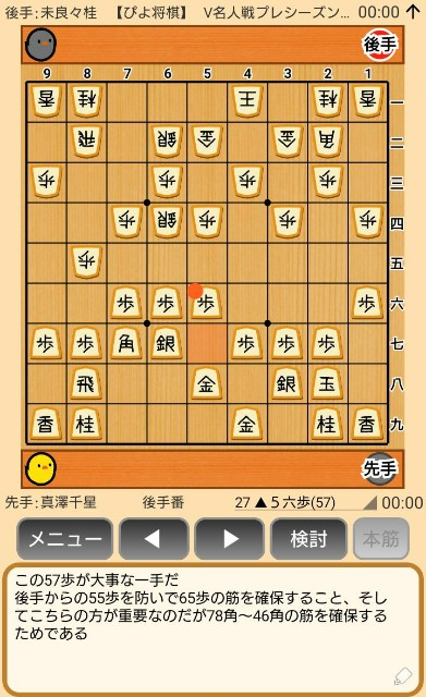 f:id:kisamoko:20191202144123j:image