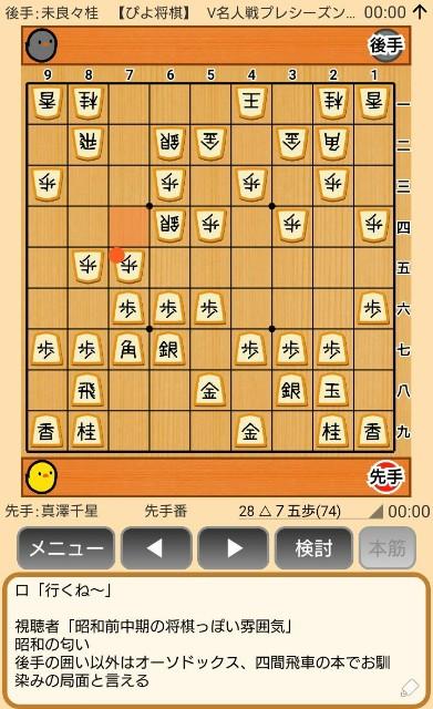 f:id:kisamoko:20191202144137j:image