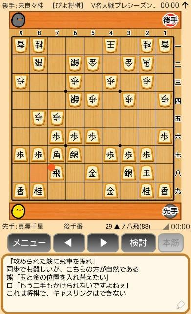 f:id:kisamoko:20191202144157j:image