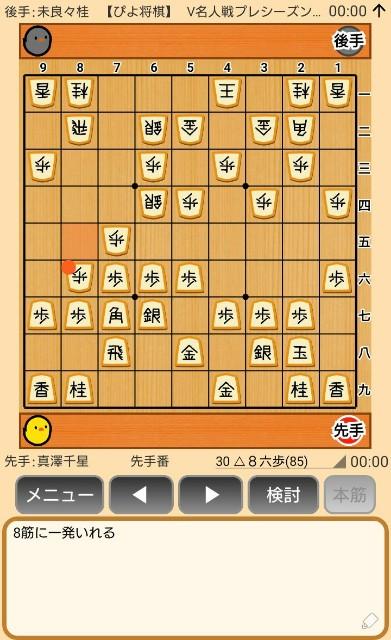 f:id:kisamoko:20191202144214j:image
